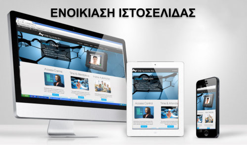 Κατασκευή Ιστοσελίδων - Κατασκευή E-Shop - Studies Applications Center