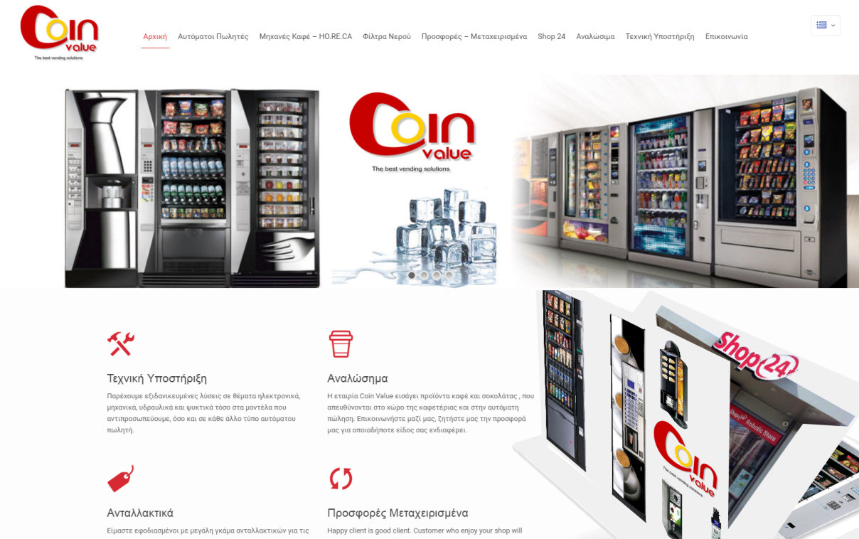 Creare site -Web Design - Studies Applicarions Center (SAC)
