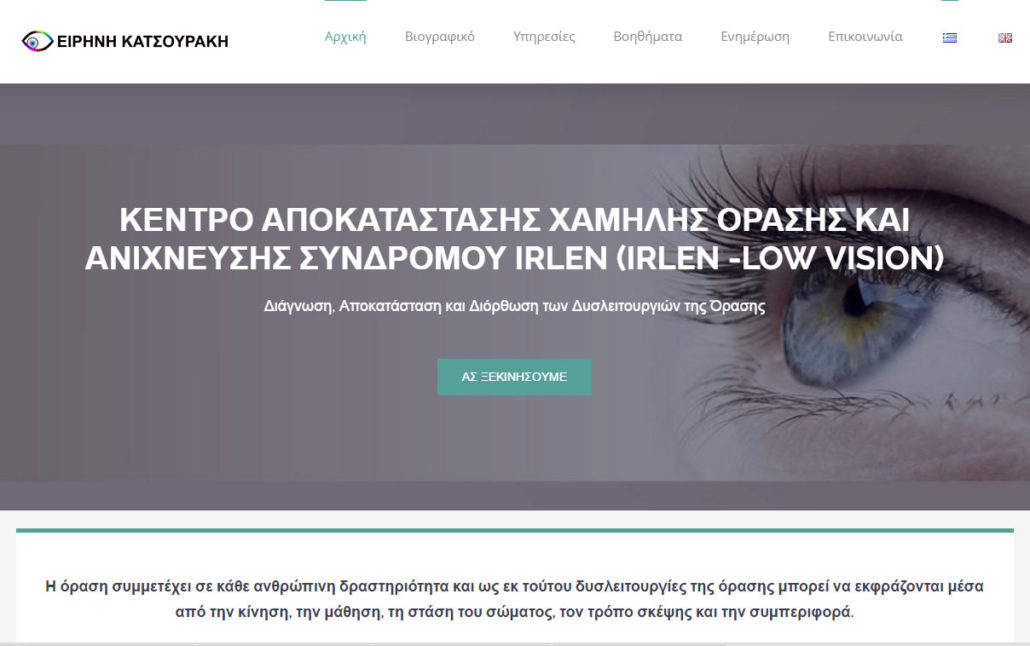 Creare site -Web Design - Studies Applicarions Center (SAC)
