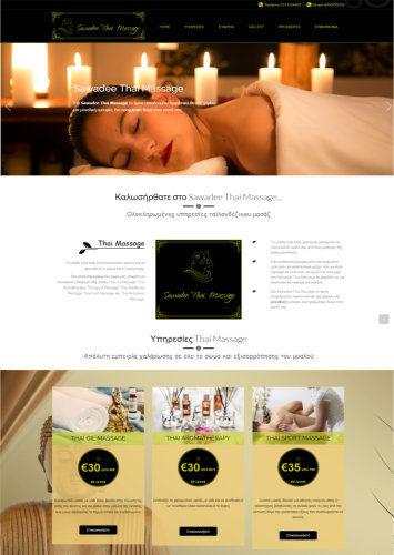 Κατασκευή Ιστοσελίδας | Κατασκευή E-Shop - Studies Applications Center